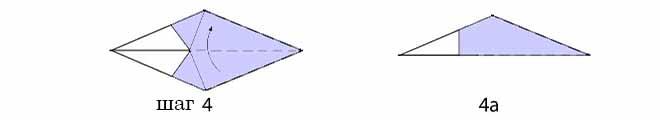 лебедь из бумаги шаг 3
