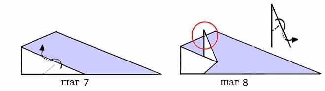лебедь из бумаги шаг 6