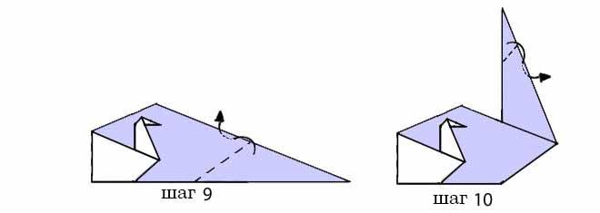 лебедь из бумаги шаг 7